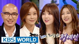 Hello Counselor - Kei, Jeong Yein, Hong Seokcheon & Lee Jihyeon (2015.10.26)