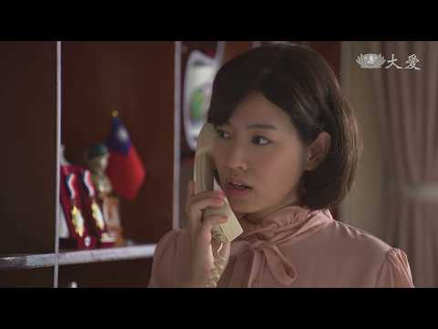 [有你陪伴] - 第09集 / Thank You for Being There