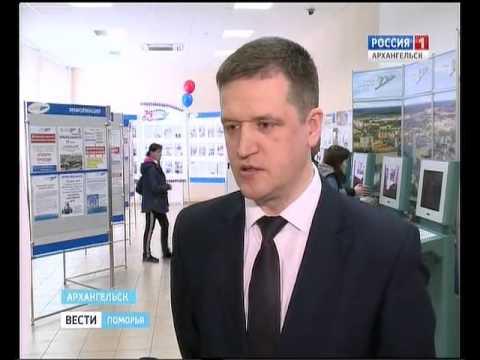 Архангельской службе занятости - 25 лет
