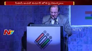 Congress and Left Parties Comment on EC Achal Kumar Jyoti || NTV