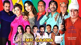 MR. GAAMA Iftikhar Thakur With Nasir Chinyoti and Amanat Chan New Satge Drama Trailer 2019