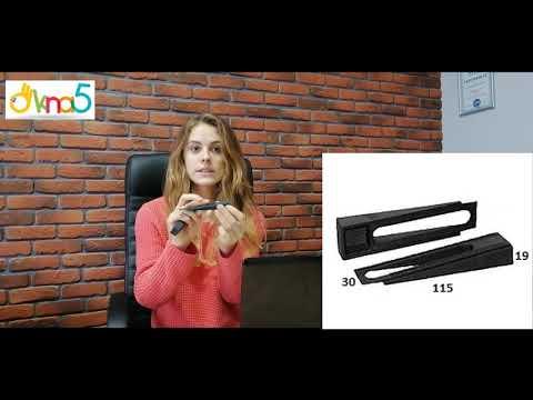Монтажные клинья для пластиковых окон - обзор ОКна 5. Монтажные клинья для окон пвх - компания ОКна5