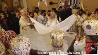 румынская ПСЦ Освящение Престола кафедрального собора 2019