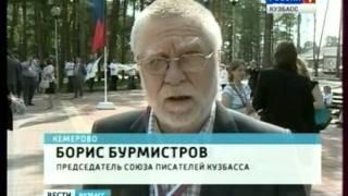 Средняя зарплата в Кузбассе должна вырасти  до 30 тысяч