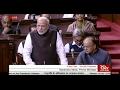 Prime Minister Narendra Modi's Speech | Motion Of Thanks On President's Address video