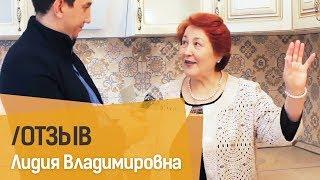 Lidiya dan Moskva tartibdagi uy-joyni ta'mirlash haqida fikr Vladimirovna