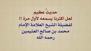 مقطع اسلامي مؤثر :: ستبكي دم اذا فاتك(23)
