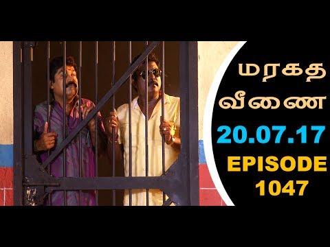 Maragadha Veenai Sun TV Episode 1047 20/07/2017