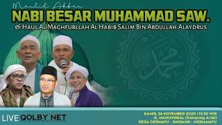 Download lagu LIVE Maulid Nabi Muhammad SAW. 1442 H. & Haul Al Maghfurllah Al Habib Salim Bin Abdullah Alaydrus