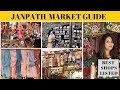 Janpath Market New Delhi | Best Shops| Boho Jewelery ,Kurtas,Tops,Bags |Cheap Street Shopping Guide