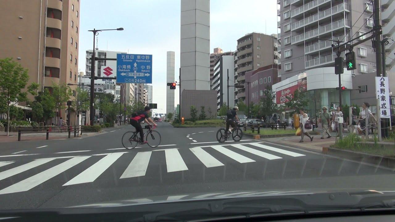 東京都道223号御蔵島環状線 - Ja...