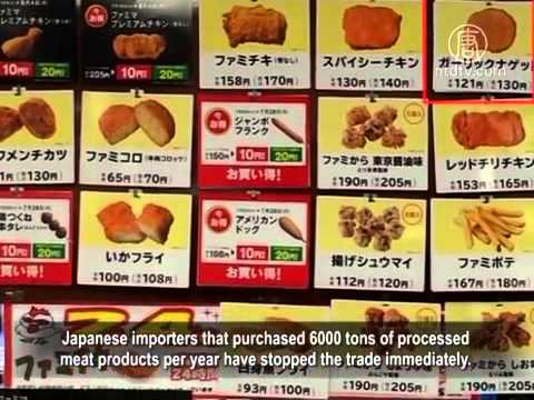 Yet Another Scandal against Foreign Food Brands in China, Why?