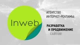 видео агентство интернет рекламы