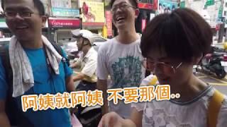 【冠軍大叔彰化】「冠軍大叔彰化」#冠軍大叔彰化,【帶著沙發客去旅...