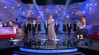 Таня Буланова - 'Позови меня с собой' [2013, Достояние республики]