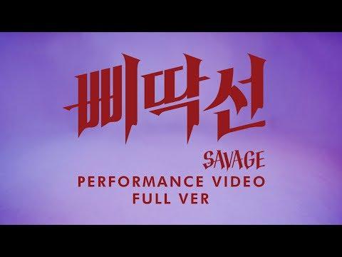 A.C.E (에이스) - 삐딱선 (SAVAGE) Performance Video Full Ver.