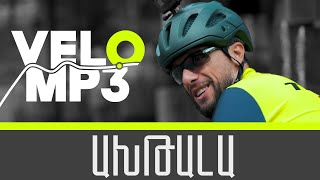 VELO MP3 - Ախթալա #Akhtala Episode1