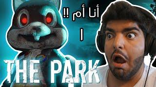 الملاهي المسكونة The Park -  ولدي ضاع !! #1