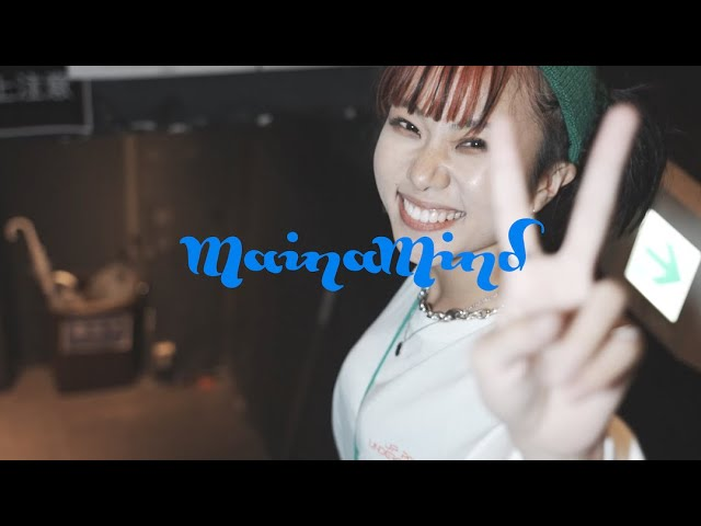 NO PLAN - (MUSIC VIDEO)〈MAINA TOUR 2021 [Love always directs towards the ocean] Ver.〉