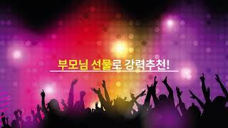 미라클 M70 블루투스 노래방 마이크 설 선물 광고
