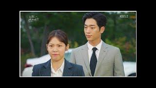 Are You Human Too: Episodes 9-10 » Dramabeans Korean drama recaps