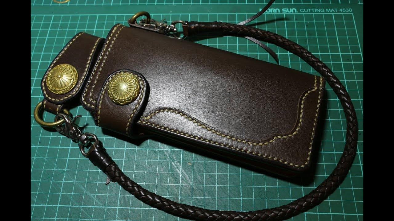 Make A Leather Bi-Fold Wallet - Free PDF Template - Build ...