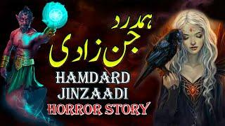Hamdard Jinn Zaadi || A Haunted Story ||