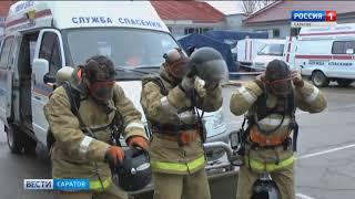 Областная служба спасения прошла аттестацию по ликвидации последствий в зоне ЧС