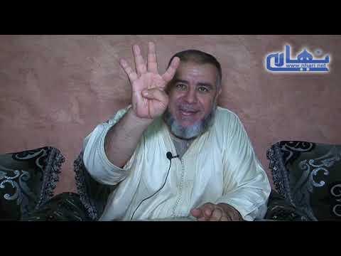 الشيخ عبد الله نهاري لماذا ادعوا الله كثيرا و لا يستجيب الله لي ؟