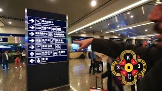 КитайЭтноЭксп #13 Артемий Лебедев о навигации в аэропорту