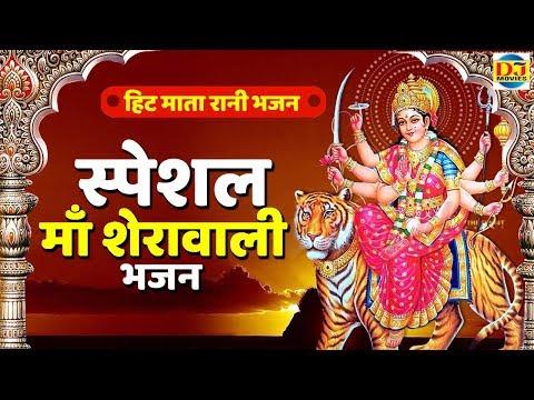 special-live-jagran-mashup-bhajan-2019-||-nepal-singh-||-dj-movies-bhakti