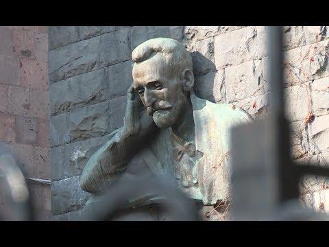 Երևանի փողոցներում. Թումանյան | Yerevanian Streets: Tumanyan