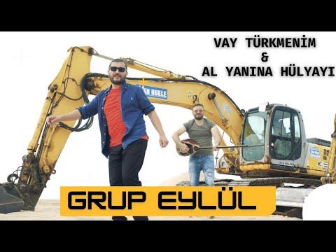 Grup Eylül - Vay Türkmenim & Hülya Oyun Havaları