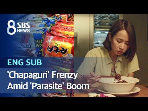 'Chapaguri' Garners Global Attention Amid 'Parasite' Boom (ENG SUB) / SBS