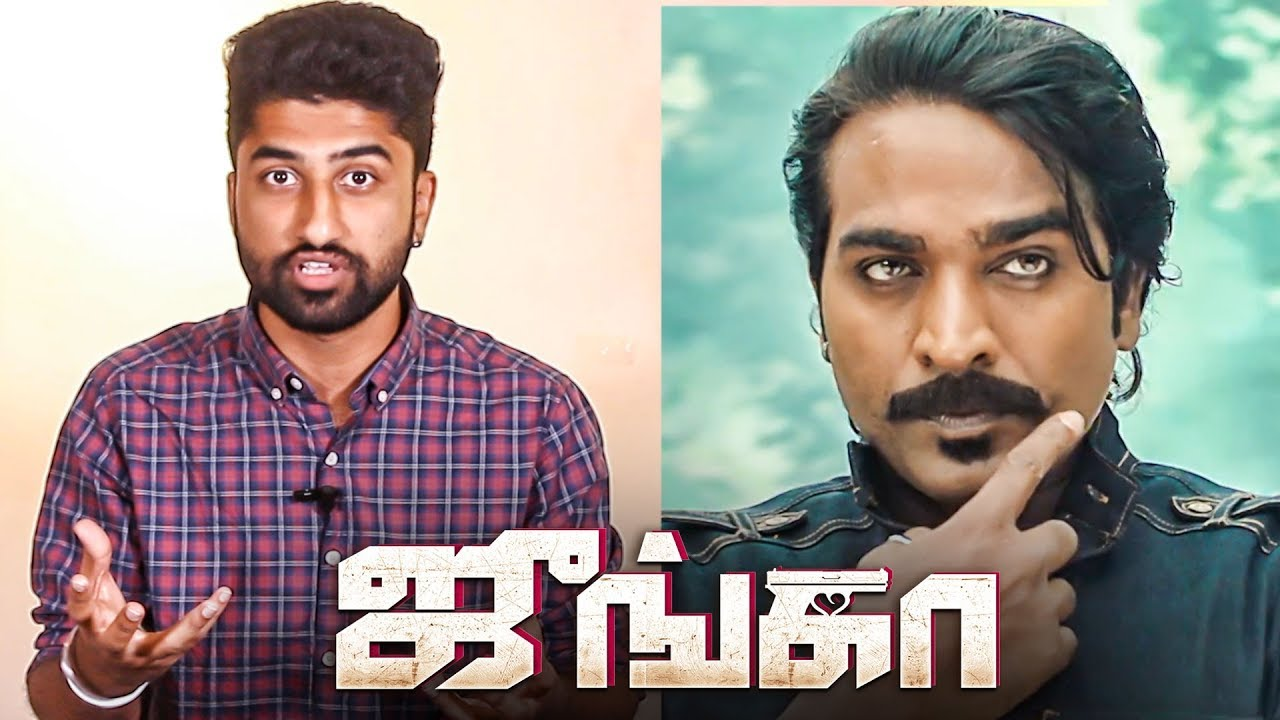 Junga Tamil Movie Review Vikatan