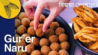 Narkel'er naru recipe gur diye—coconut sweet with sugarcane jaggery—Bijoya special mishti