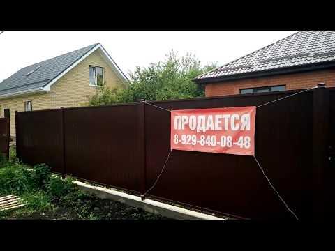 Продаю дом в г. Краснодаре 127 м2 (видео прогулка)
