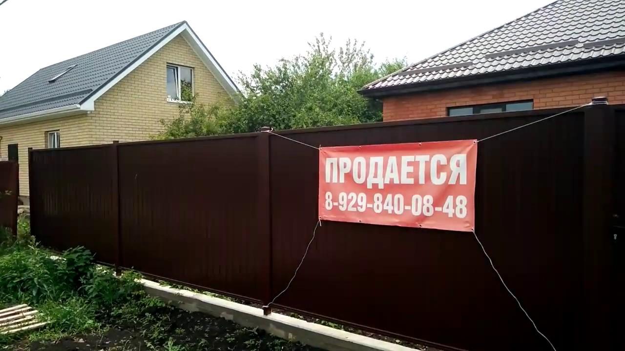 Картинка с надписью продается дом