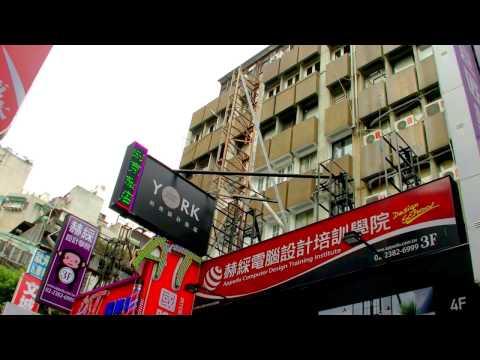 2017 [ 台灣散步行 ] = Taipei台北 = 台北車站商圈、南陽街、凱撒大飯店、南陽街壹號旅店、清翼居采風館、約克設計旅店