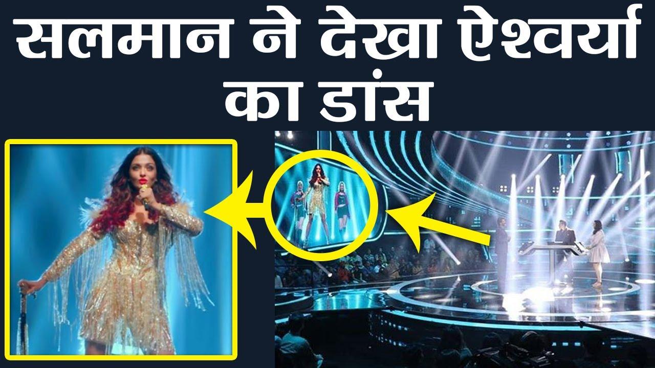 Dus Ka Dum 3 Salman Khan Watches Aishwarya Rai Bachchan -8332