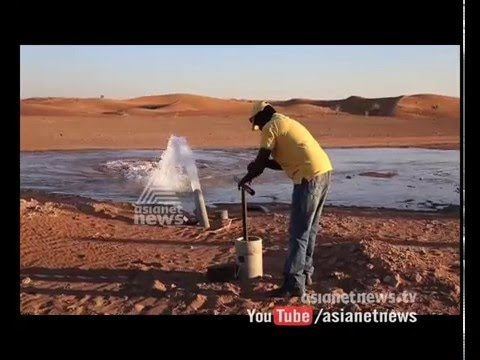 Drinking water manufacturers take water from Borewell | Gulf Round Up 19 Feb 2016
