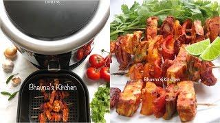Paneer Tikka Kebab in OMORC Air Fryer Video Recipe | Bhavna
