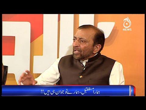 Kiya Hamaray Nojawan Siyasat Main Hissa Laina Chatay Hain?  Sawal Hai Pakistan Ka   21Sep   Aaj News