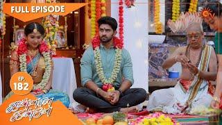 Download Kannana Kanne - Ep 182 | 15 June 2021 | Sun TV Serial | Tamil Serial