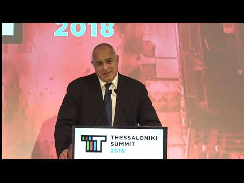 Бойко Борисов: Нашата свързаност е геостратегическа във всяка една сфера. И колкото по-скоро видим Македония в ЕС и НАТО, толкова по-добре за България и Гърция. Няма по-добро място от Европейския съюз. И Гърция като изпадна в криза, кой застана до нея - Европейският съюз. Ако стане проблем, кой ще ни помогне най-много - НАТО и ЕС.