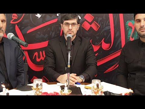 İki əmanət Quran və Əhli-beyt Məhərrəm verlişləri (Hacı İlkin ) 23.08.2020