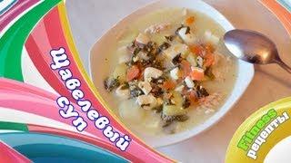 FITNESS рецепты: Легкий щавелевый суп.