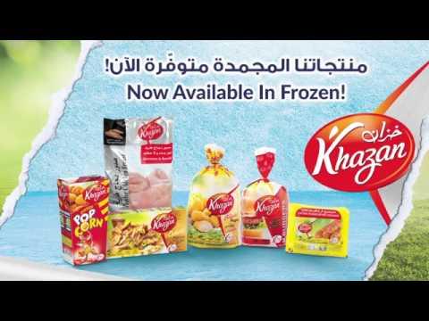 Khazan Frozen Meat Range Launch