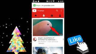 Как скачать видео с YouTube без скачивания приложений