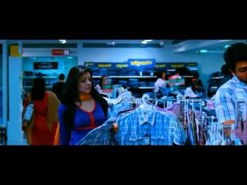 Naan Mahaan Alla Tamil Mp3 Songs Download